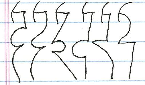 asemic writing - waiting poem